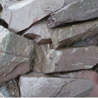 300-400mm Plum Slate Rockery