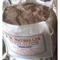 Rock Salt - Bagged  Handy Bags or Bulk Bags